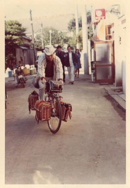 出発時 (1969年10月)